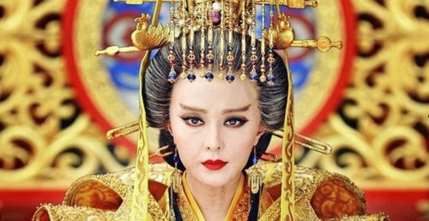 Wu-Zetian