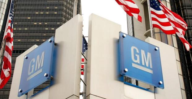 General-Motors-headquarters