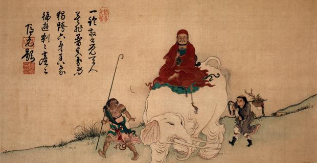Bodhidharma-Kung-Fu