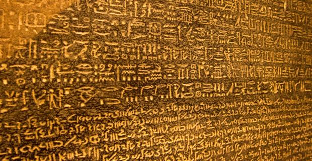 Rosetta-Stone.png