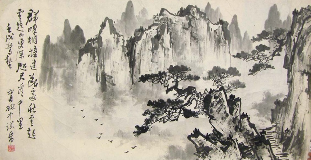 chinese-landscape-painting