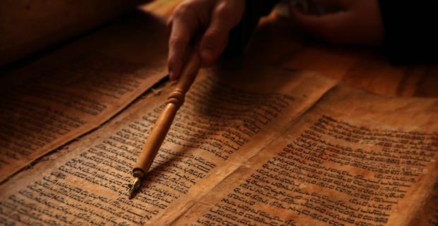 Hebrew-Jehova