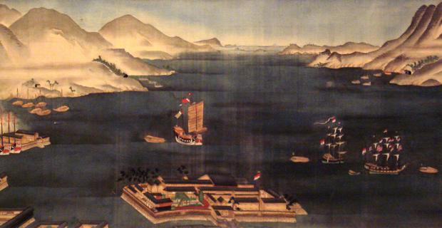 Deshima-Island-Japan